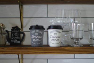 ダイソー購入品♪おしゃれペーパーカップでうちカフェ!