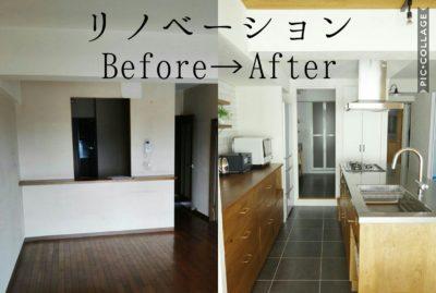 【マンションリノベーション】わが家の実例ビフォーアフターをブログで公開!キッチン