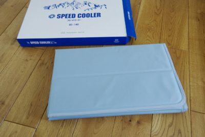【冷却マット】スピードクーラーを使った感想!楽天1位の敷くだけ30秒で速攻クールダウンの敷きマット