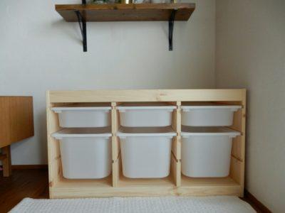 IKEAトロファストの口コミは?リビングのおもちゃ収納を公開!