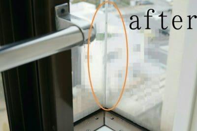 窓の結露でできたカビの掃除方法。パッキンの黒カビを落とす簡単な方法