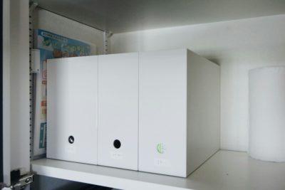 無印良品のファイルボックスの収納アイデア