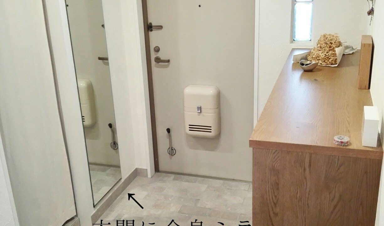 【簡単】玄関鏡の取り付けdiy!マンション玄関に全身鏡を ...