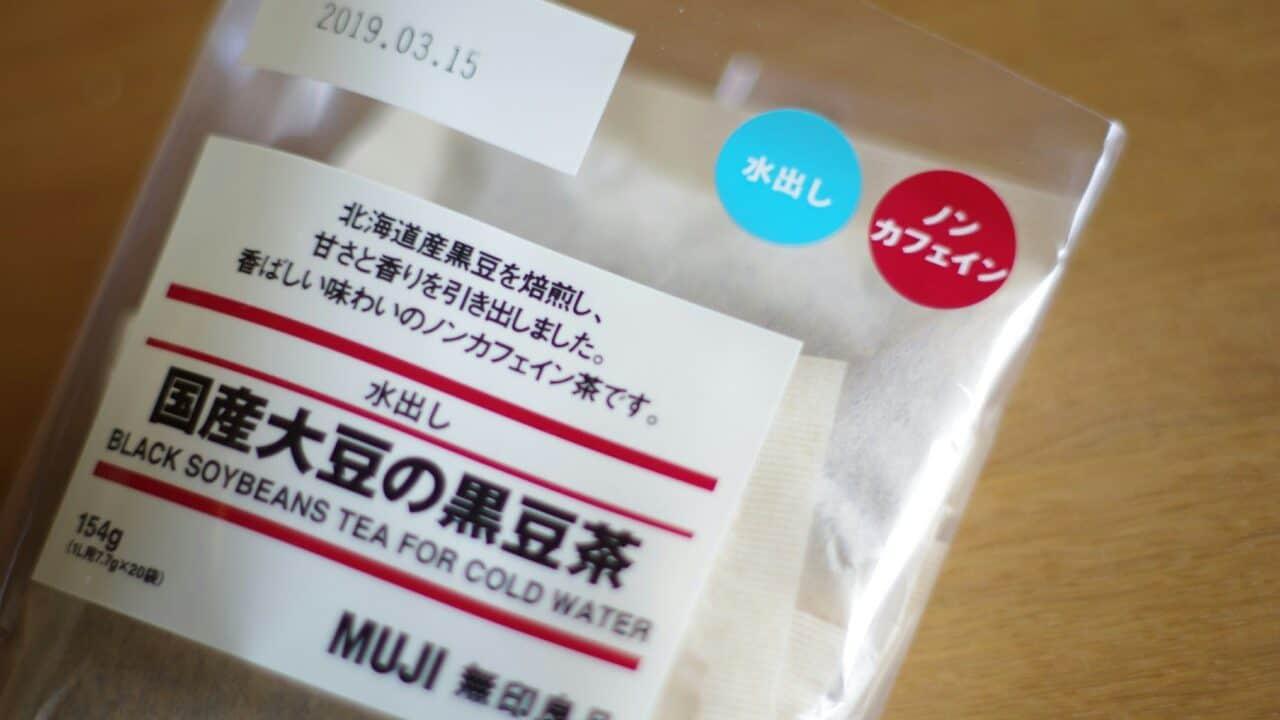 茶 効果 黒豆