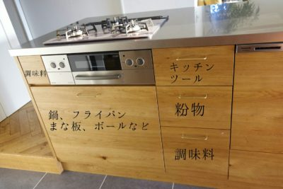 【アイランドキッチンの収納方法】調味料、まな板はどこにしまう?シンク下