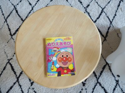 子供用のリビングテーブル、ブログで紹介