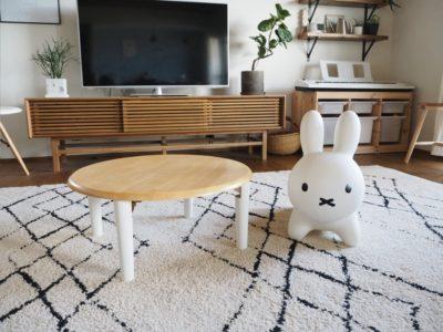 Kidzoo(キッズー)の子供用リビングテーブルを購入!折り畳み式&円形でかわいい